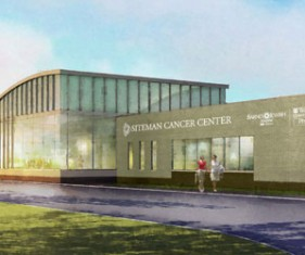 Siteman-Cancer-Center-South-County-web